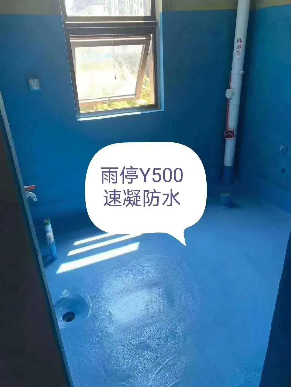 微信图片_20201019154332.jpg